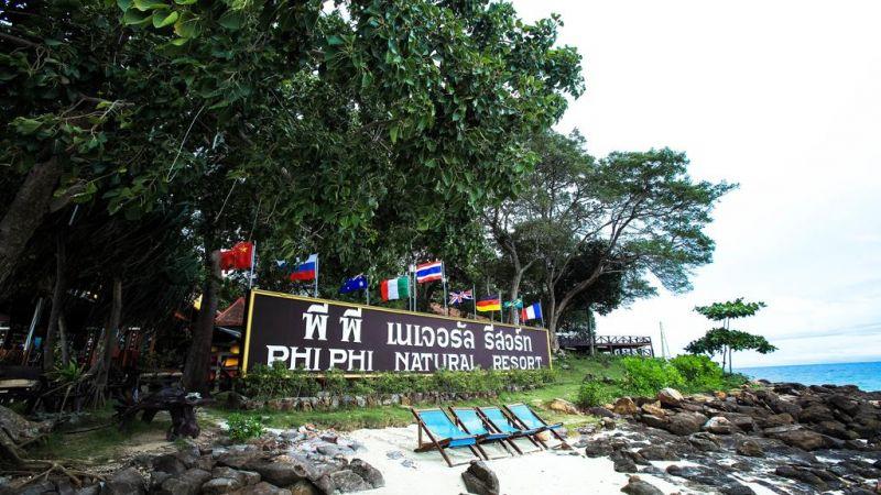 PhiPhi_natural
