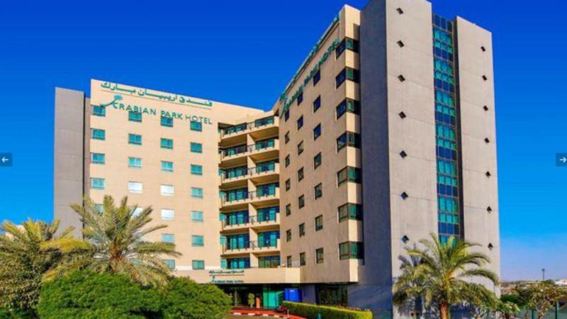 Dubai - 3* Arabian Park Hotel - 5 Nights | Computravel Holiday