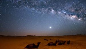 Morocco Meteor Shower - 9 day tour - Set dep. 10 Dec.20