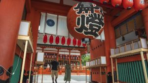 Backroads of Japan - Tokyo to Kyoto - 11 Days - Valid for set dep. 06 Nov &11 Dec.21