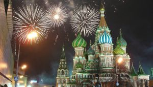 New Year in Moscow - No Visa Required - 29 Dec.19 - 06 Jan.20