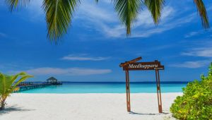 Thumbnail image for Maldives - 4* Adaaran Select Meedhupparu Resort - All Inclusive - 7 Nights